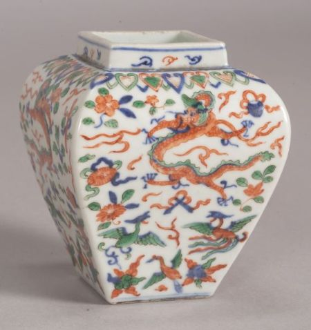 Small Porcelain Jar