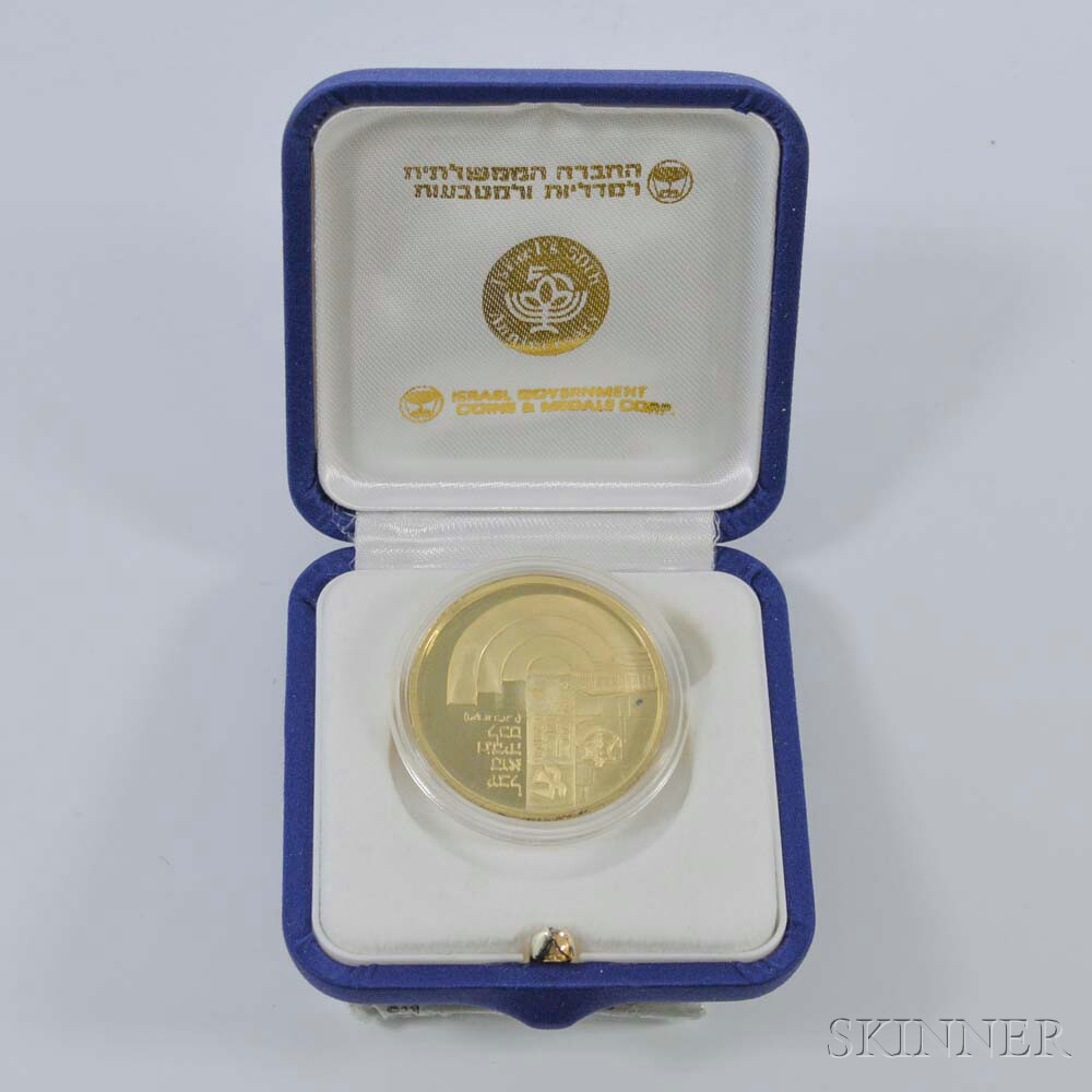 "1998 ""Israel 50"" Jubilee Gold State Medal"