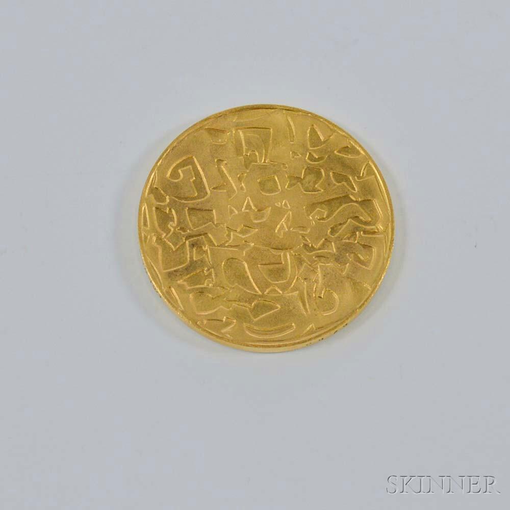 1969 Israeli El Al State Gold Medal