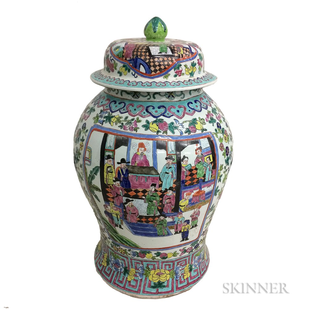 Large Modern Famille Rose Ceramic Covered Jar