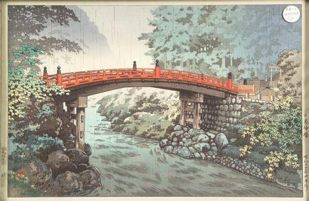 Tsuchiya Koitsu: The Sacred Bridge