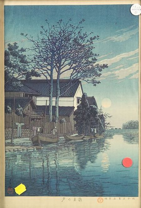 Hasui: A Fishing Village with Docked Rowboats and Clothes Drying on Racks