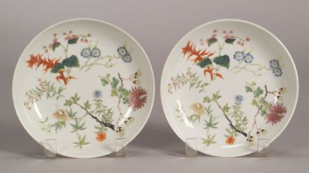 Pair of Famille Rose Saucer Dishes