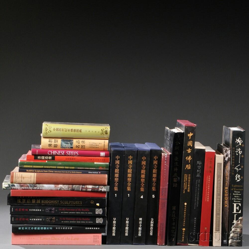 Twenty-six Books on Buddhist Art