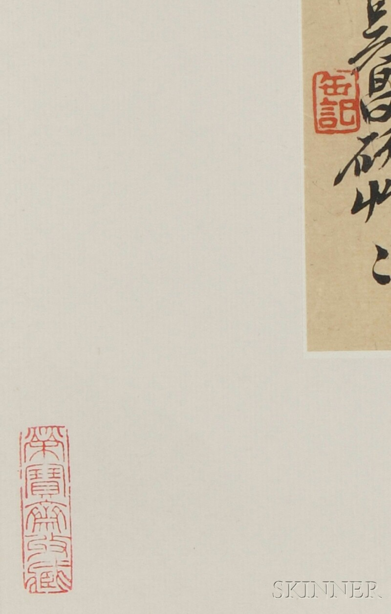 Loose Calligraphy Sale Number 2591b Lot Number 136