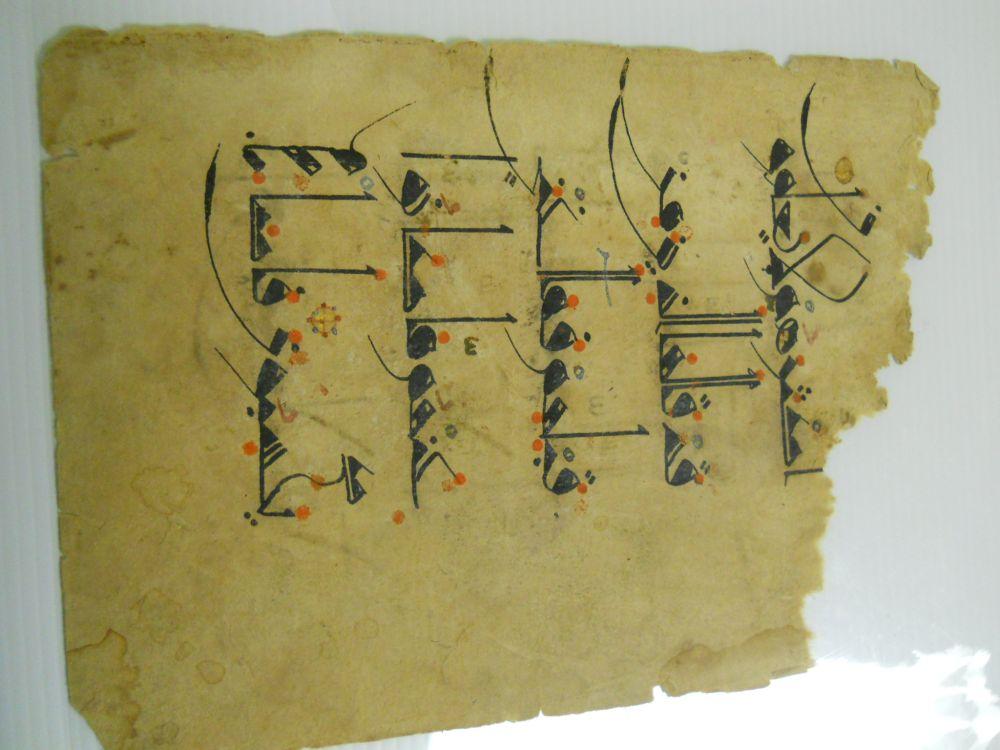 Two Arabic Calligraphy Manuscripts
