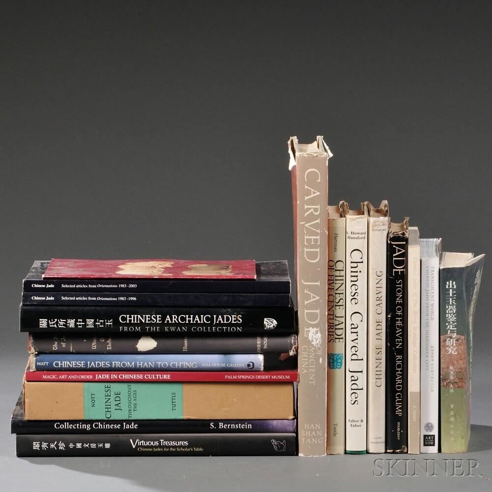 Eighteen Books on Chinese Jade