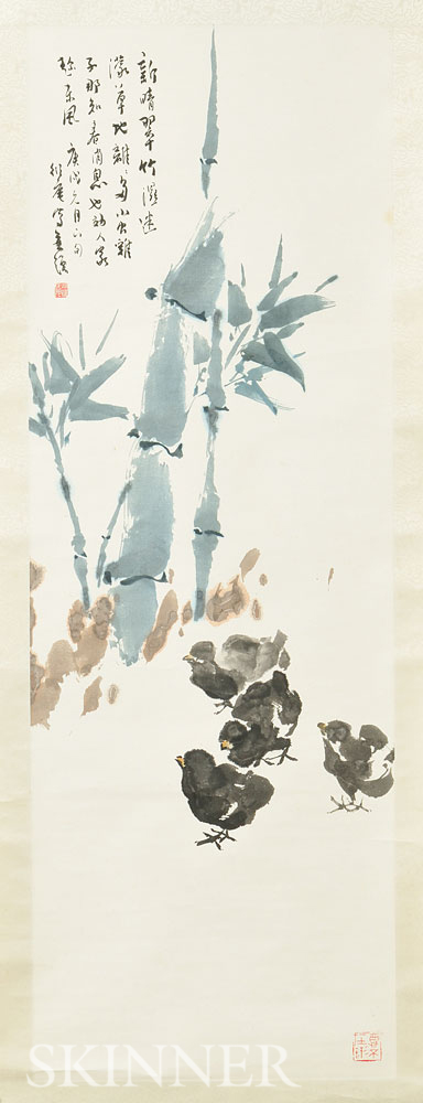 Hanging Scroll Depicting Chicks Under Bamboo