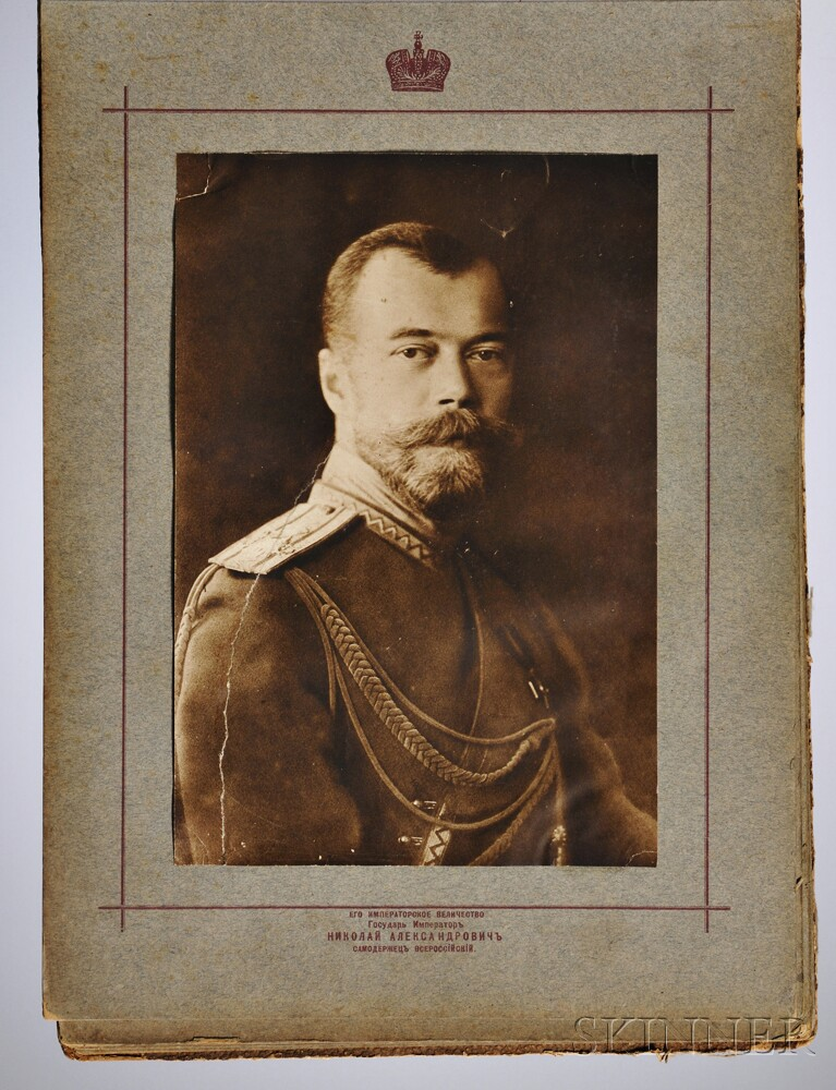 czar nicholas ii essay The imperial family: tsar nicholas ii, tsarina alexandra, tsarevich alexis,   throughout his reign nicholas gave the impression of being unable to cope with .