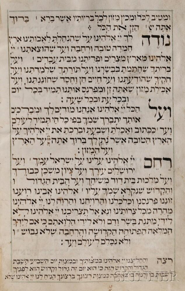 Seder Haggadah shel Pesach