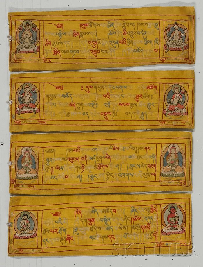 Lot of Tibetan Sutra