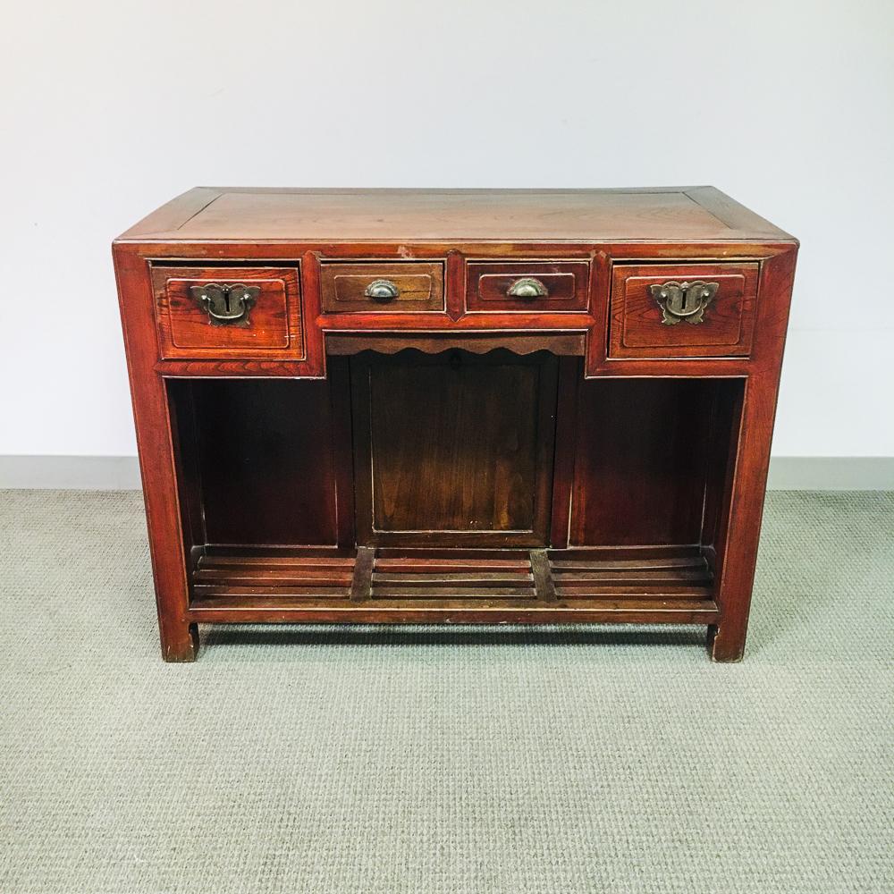 Chinese Elmwood Desk