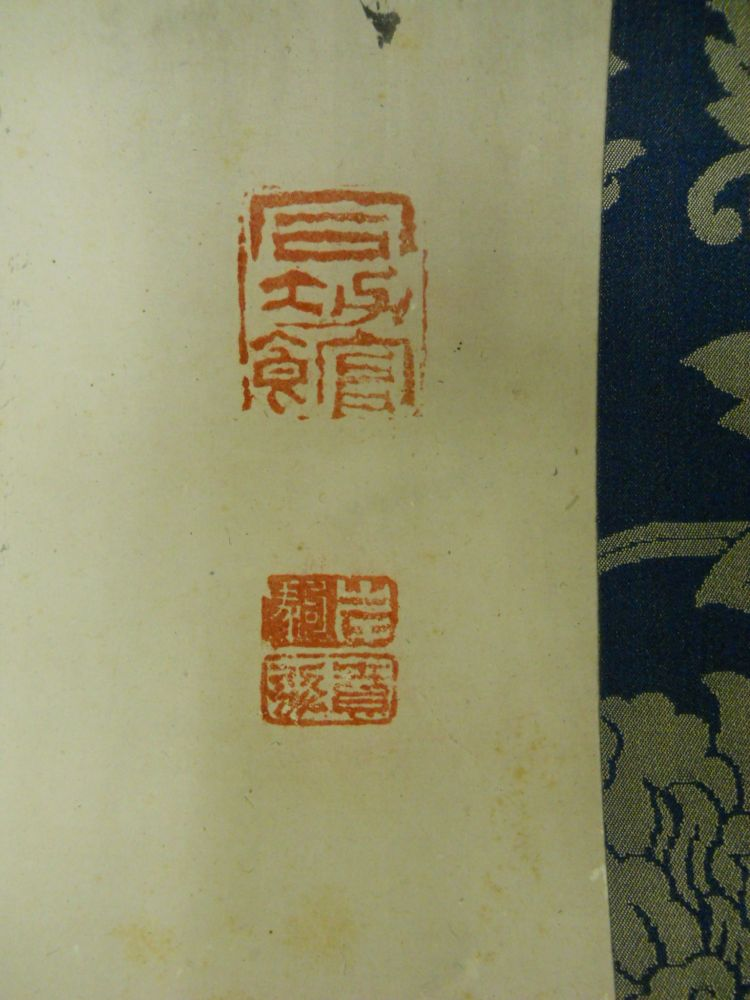 Hanging Scroll Depicting a Waterfall