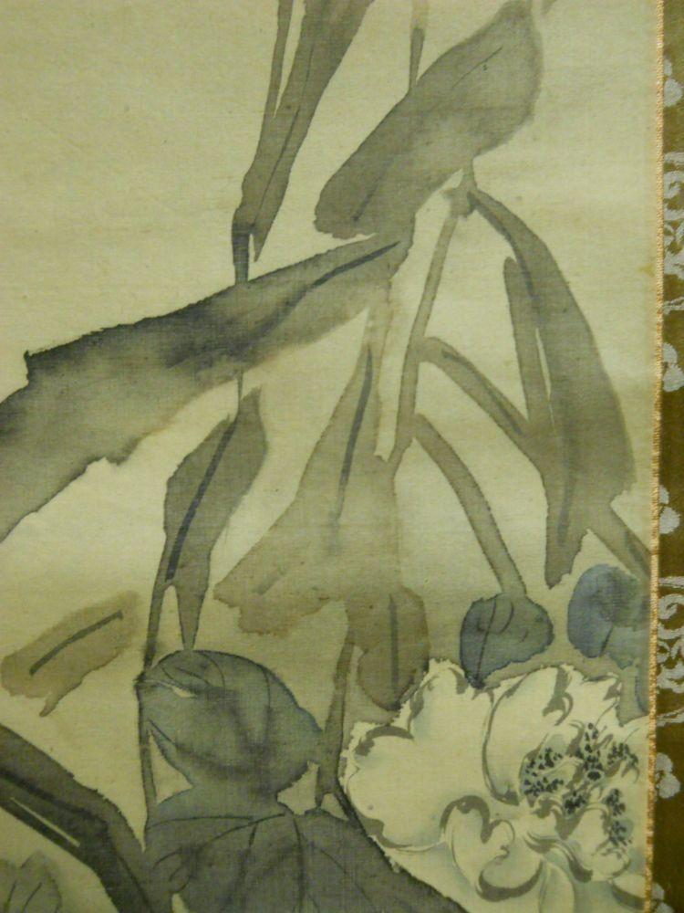 Hanging Scroll Depicting Egrets