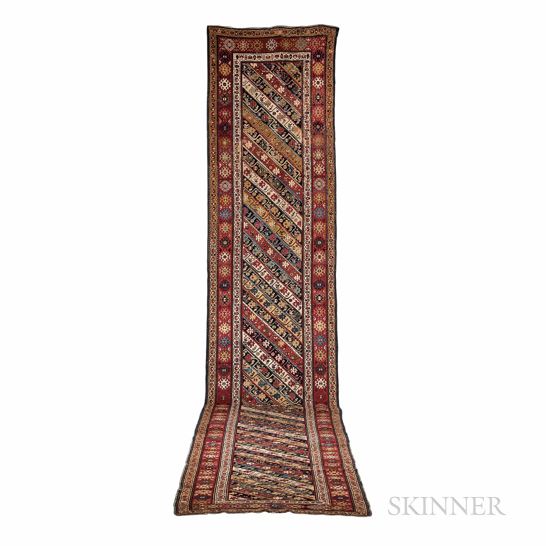 Antique Karabagh Long Rug