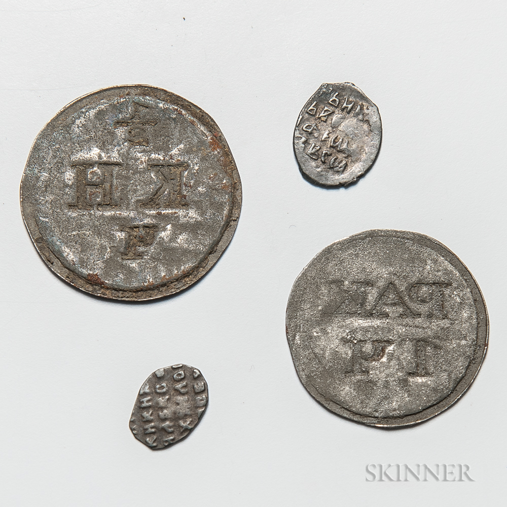 Two Russian Tin Tokens and Two Silver Wire Money Coins | Sale Number ...
