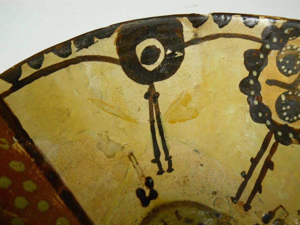 Sari Ware Bowl Depicting a Bird
