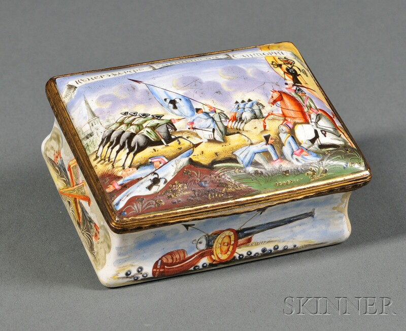 Russian Enameled Porcelain Commemorative Box