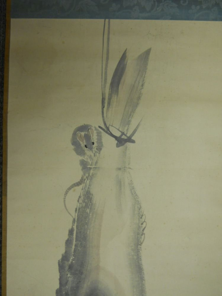 Hanging Scroll Depicting a Salmon