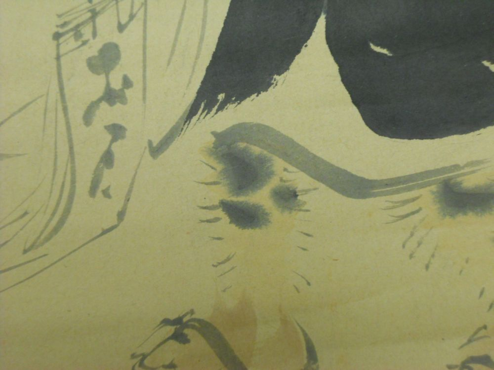 Hanging Scroll Depicting a Man with Umbrella