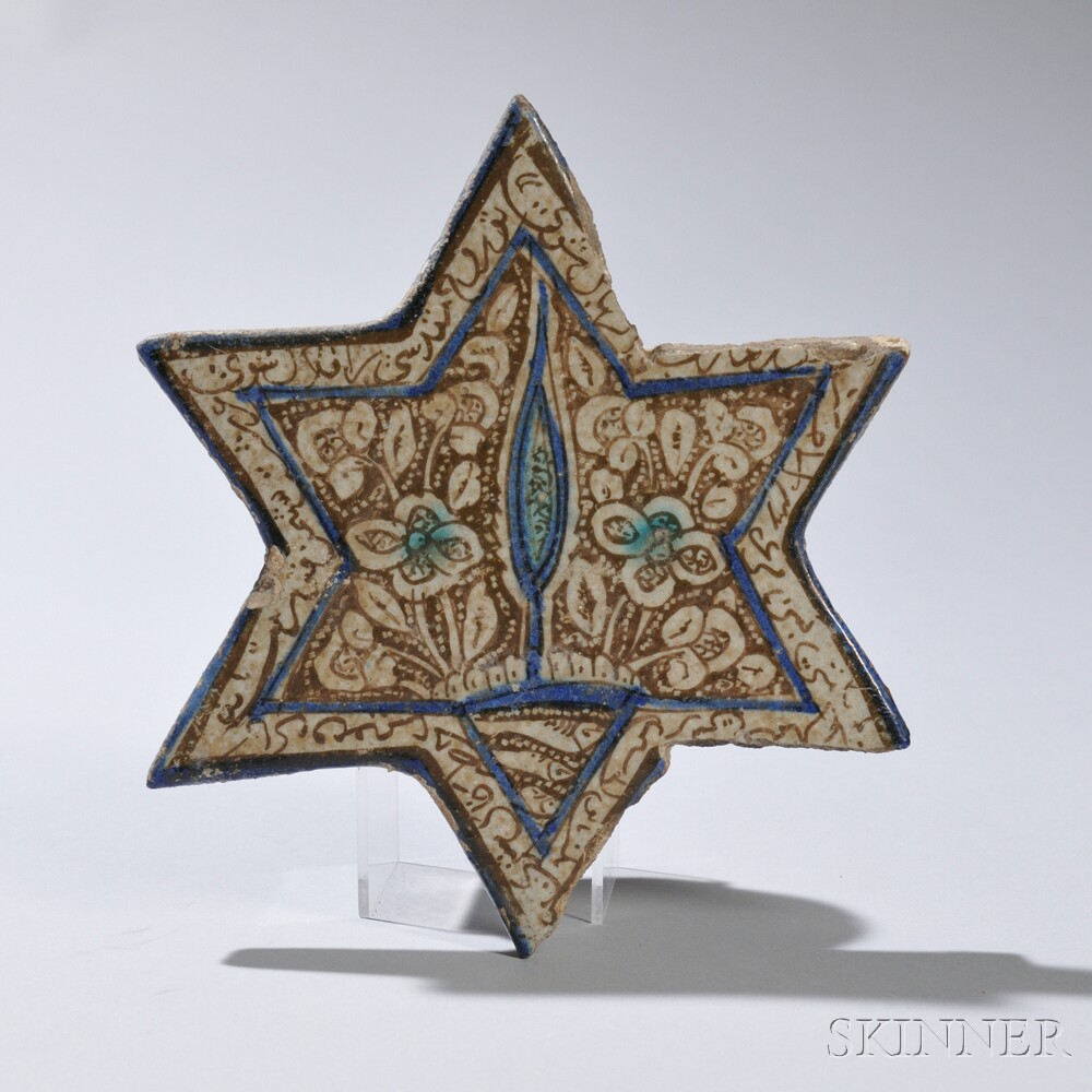 Star-shaped Luster and Cobalt Blue Tile