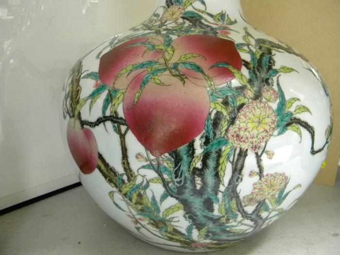 Large Peach Bottle Vase