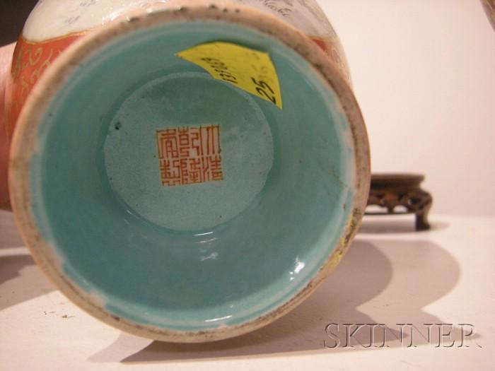 Pair of Porcelain Hu Vases