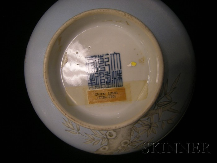 Prunus Bowl