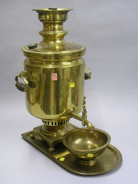 Russian Brass Samovar with Undertray and Bowl.