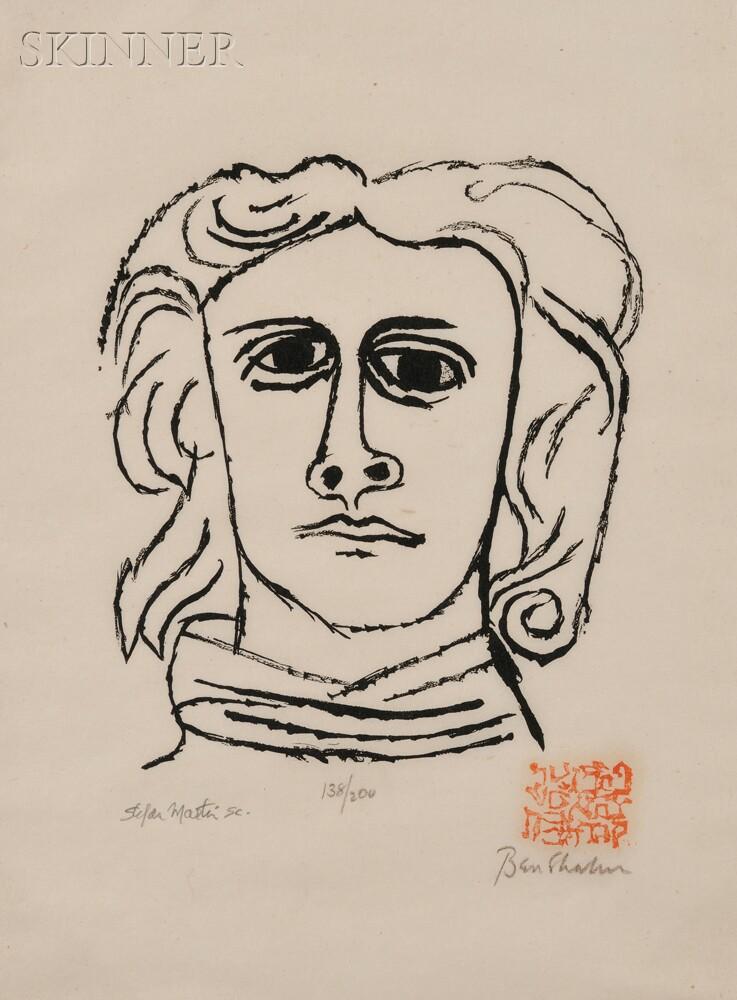 Ben Shahn (American, 1898-1969), Stefan Martin, engraver (American, b...
