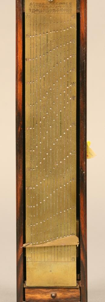 Japanese Shaku Dokei Clock with Namagata Dial