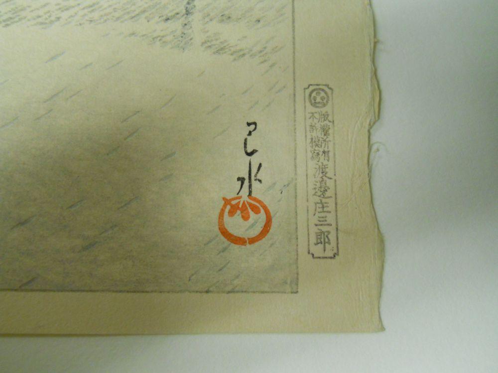 Kawase Hasui (1883-1957), Snow at Tsukishima