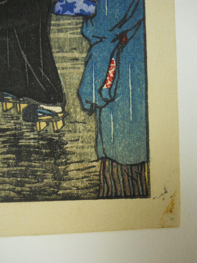 Kawase Hasui (1883-1957), Uchisange, Okayama