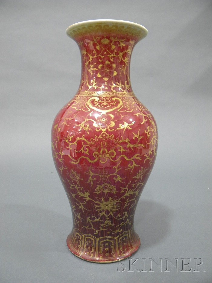 Maroon and Gilt Vase