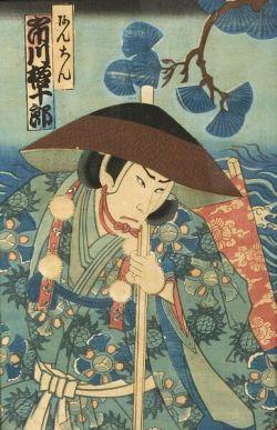 Semi-Portrait of Samurai in Travel Dress