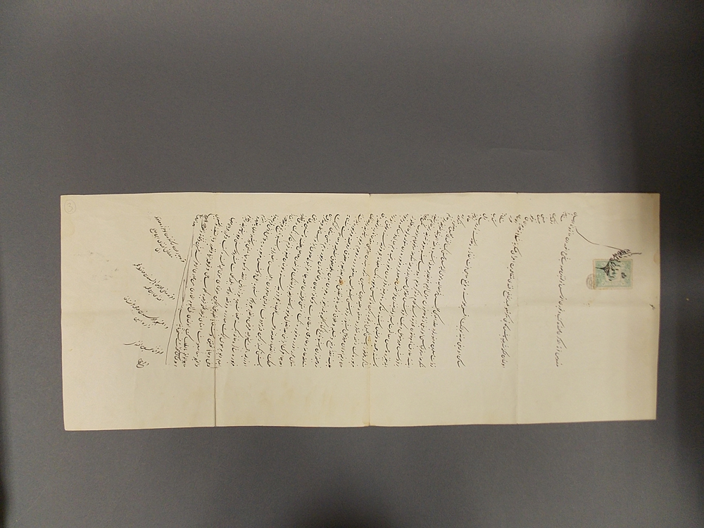 Ottoman Calligraphy and Early Qur'an Leaves.