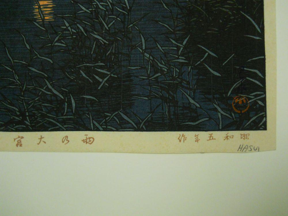 Kawase Hasui (1883-1957), Rain at Omiya
