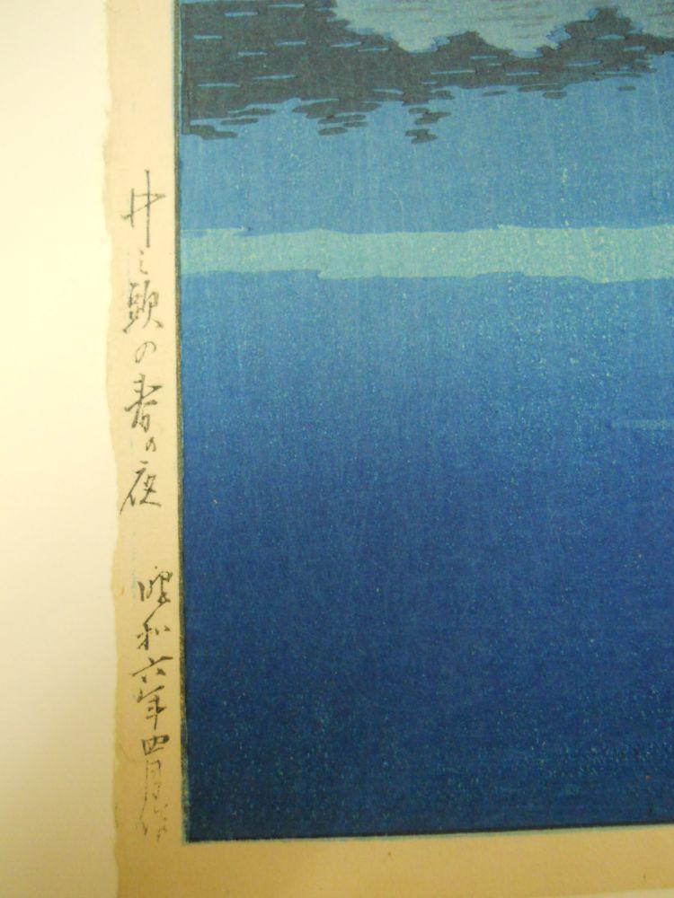 Kawase Hasui (1883-1957), Spring Night at Inokashira Park