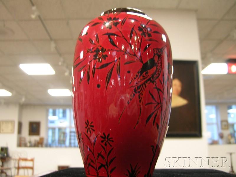 Pilkington's Royal Lancastrian Flambe Ground Vase