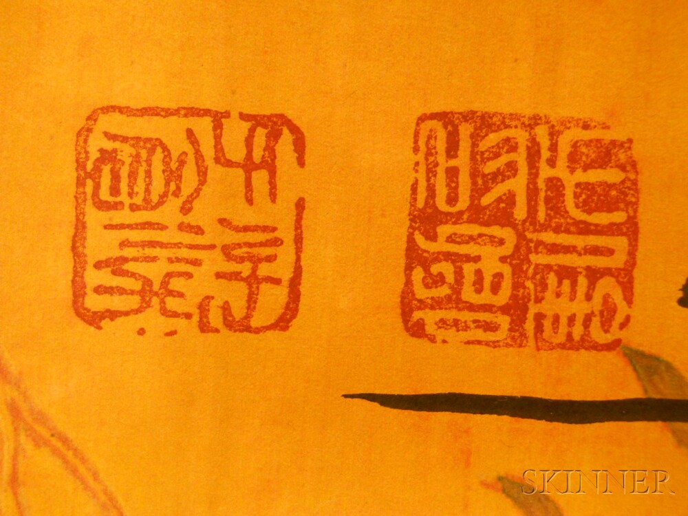 Calligraphy On Decorative Paper Sale Number 2647b Lot