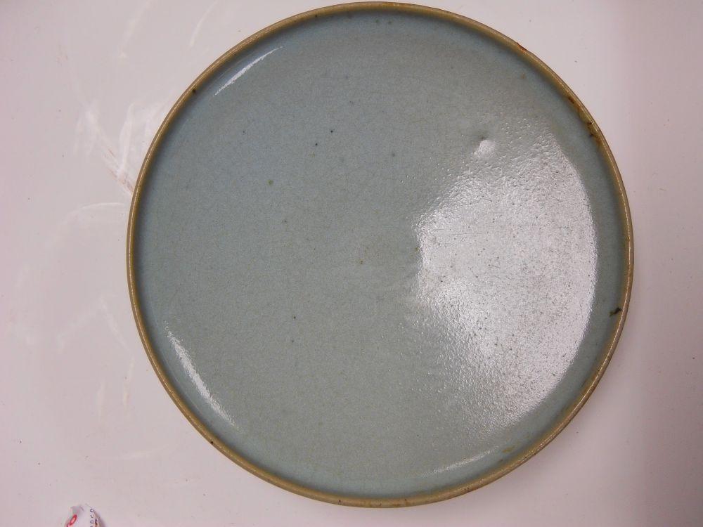 Jun Ware Dish