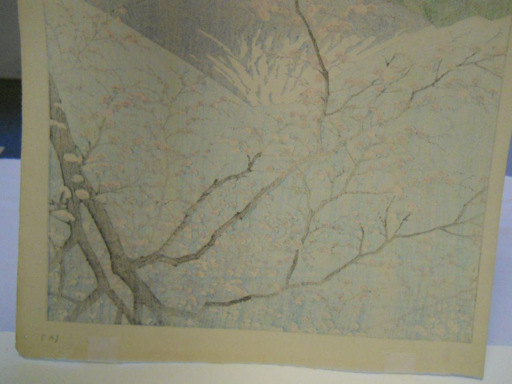 Kawase Hasui (1883-1957), Kishio, West Izu
