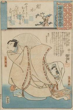 Kuniyoshi:  Samurai with a Lady, a Scene from a Legend