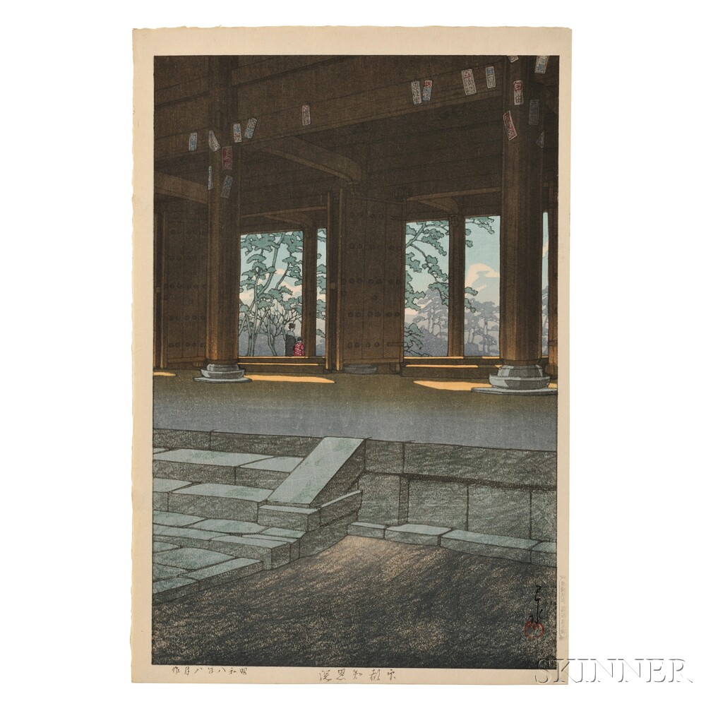 Kawase Hasui (1883-1957), Chionin Temple in Kyoto