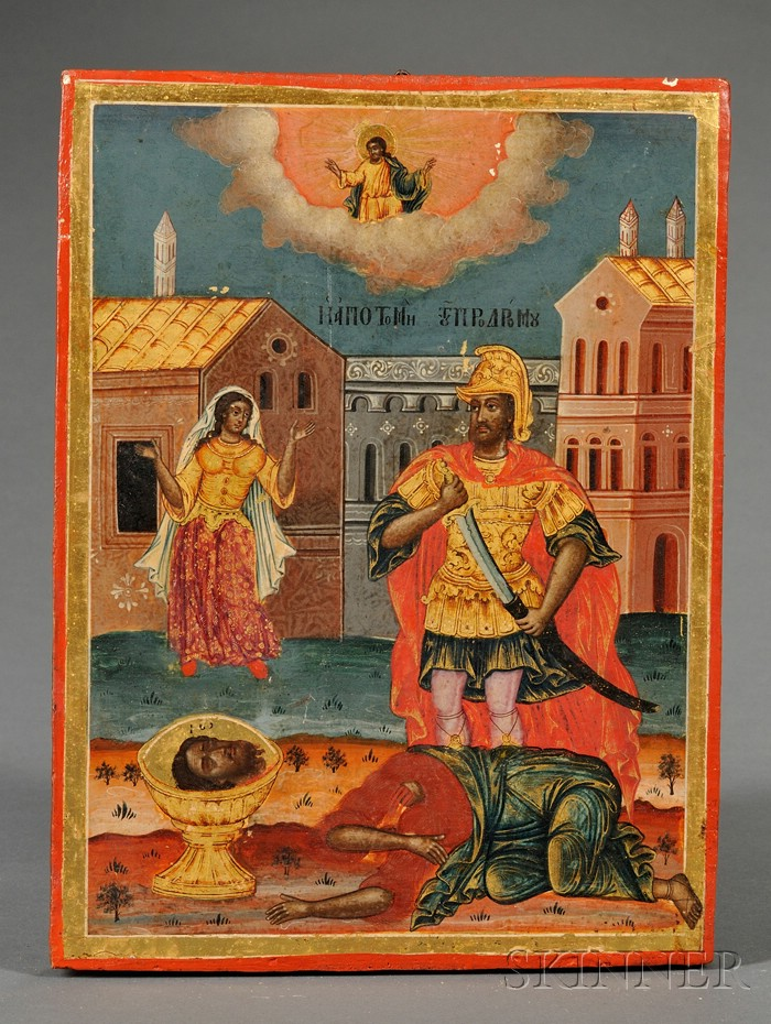 Greek Icon of the Beheading of St. John