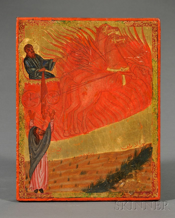 Arabic Christian Icon of the Fiery Ascension of Elijah