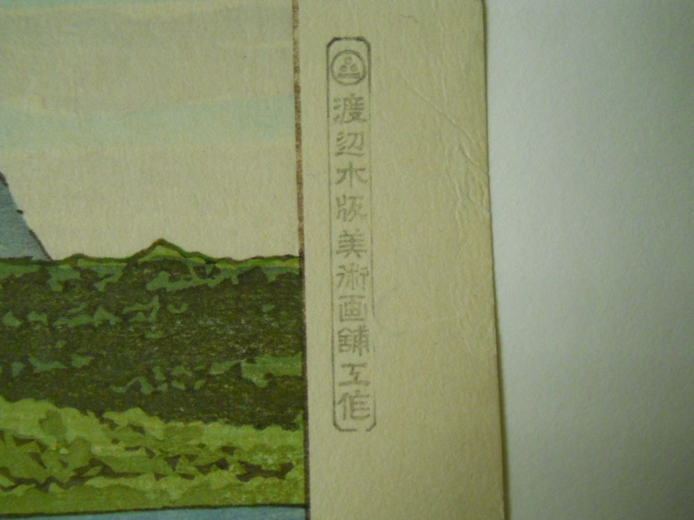 Kawase Hasui (1883-1957), Lake Haruna