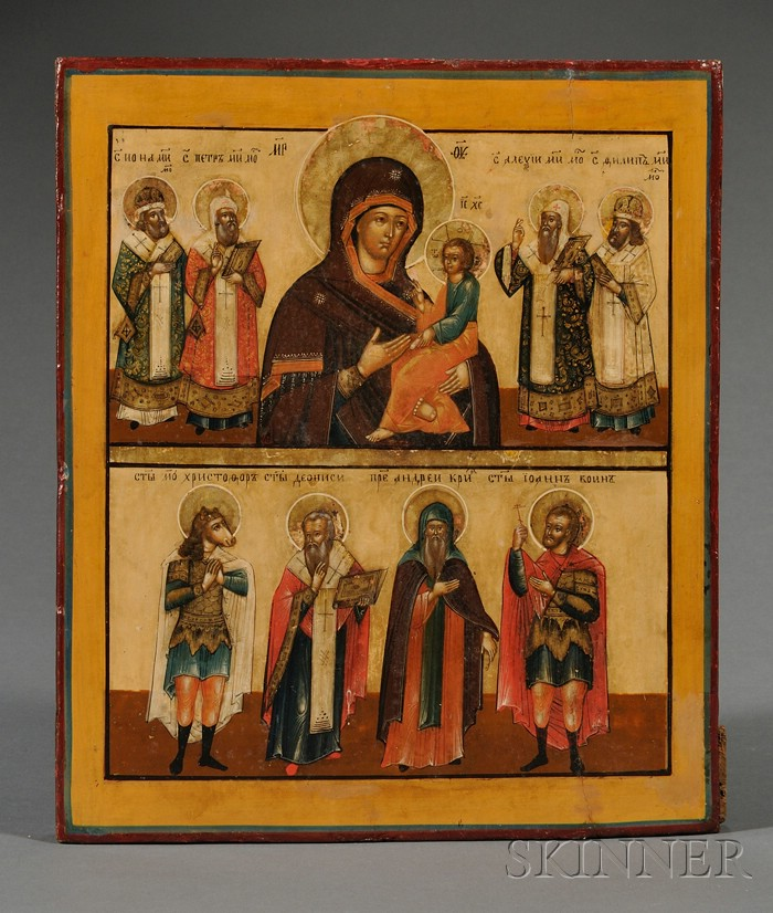 Russian Compositional Icon