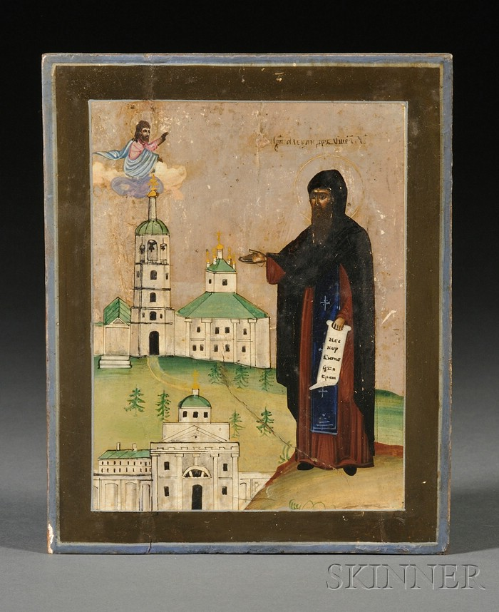 Small Russian Icon of a Saint Alexai