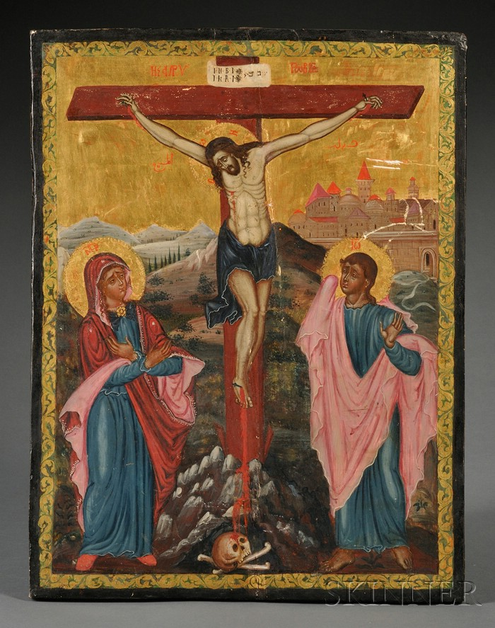 Arabic Christian Icon Depicting the Crucifixion